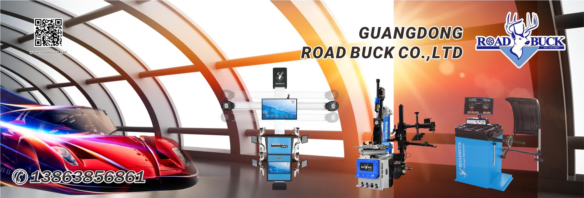 RoadBuck Exhibition